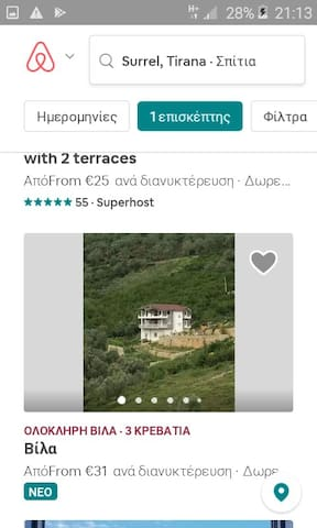 Haus farme surrel tirane