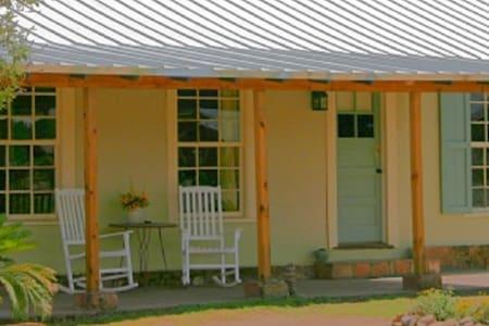 Casa Hermosa Starlight Suite - Haus