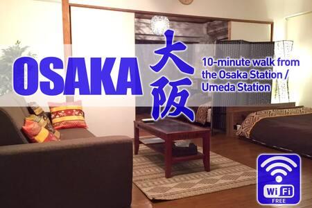 Osaka/Umeda/, direct access, free Wifi! - 大阪市