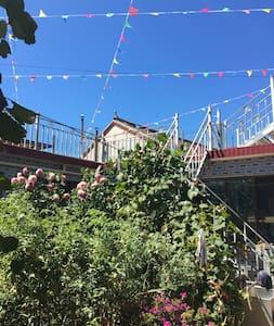 坐拥山水享自然之美#金华农家院 - Guesthouse