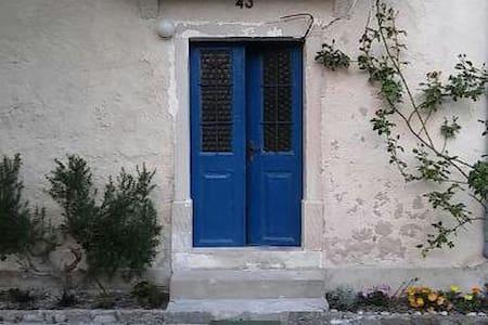 Mediterranean house - Sveti Jakov