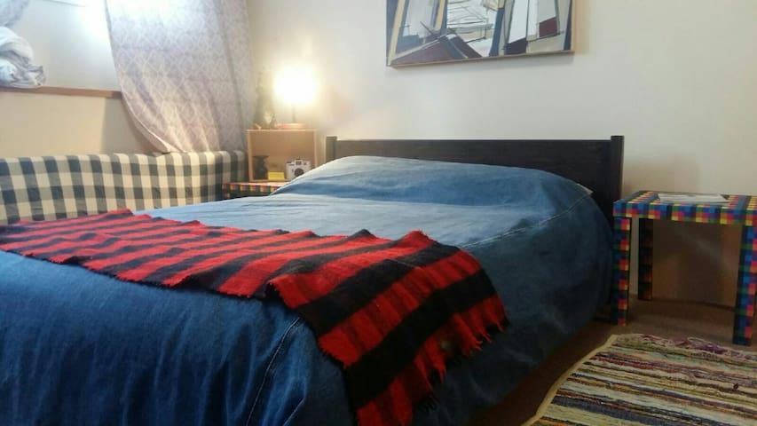 Mountain Home - Squamish - Huis