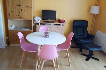 Agréable studio proche centre ville - Рошфор