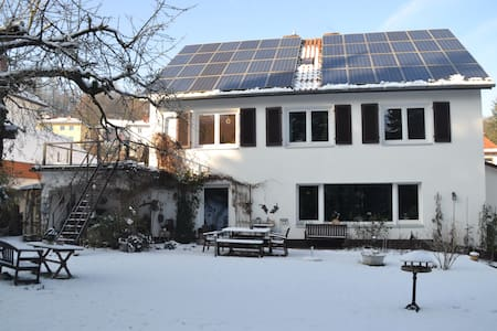 Großes Einfamilienhaus mit Garten, Marktnähe - Bad Hersfeld - Hus