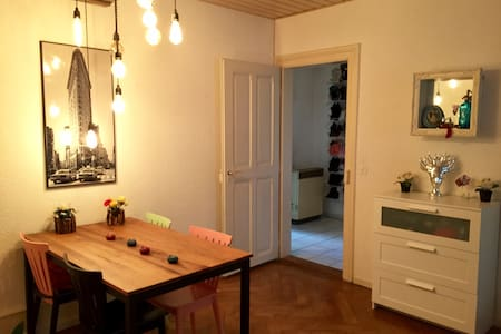 cute small apartment, close to the city center - Bern - Apartment