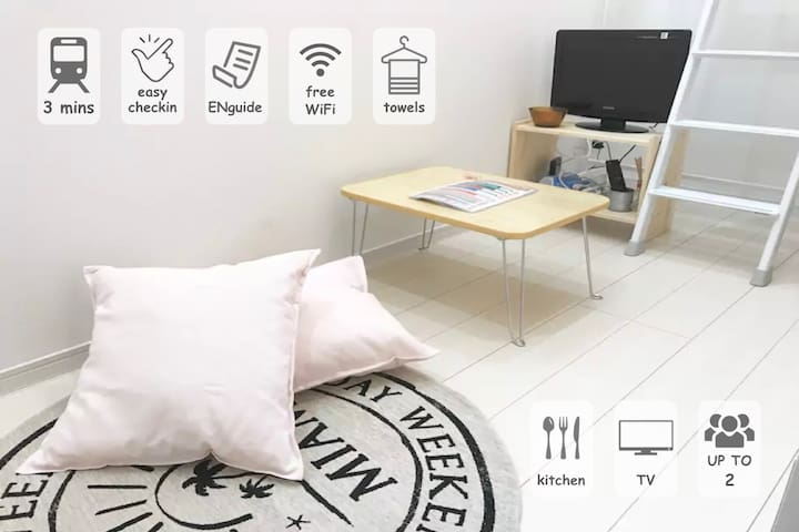 SHINJUKU  LOFT Apartment with Free WiFi