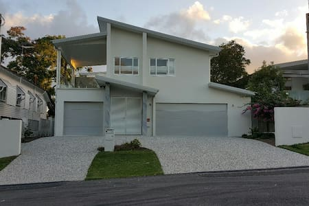 Well located apartment at our Brisbane home - Indooroopilly