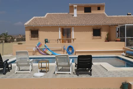 Casa Paz - Idyllic setting with 8m x 4m pool