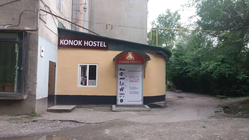 konok center hostel