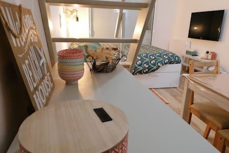 Studio cosy au cœur du marais
