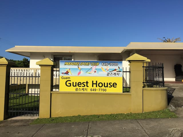 Guam Guest House 4인가족실 - Tamuning - Bed & Breakfast