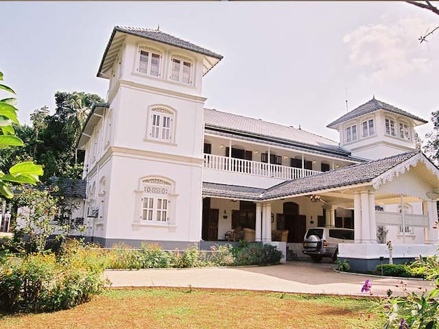 Manor House - Kurunegala - Casa