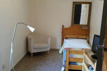Alojate en mi casa - Madrid