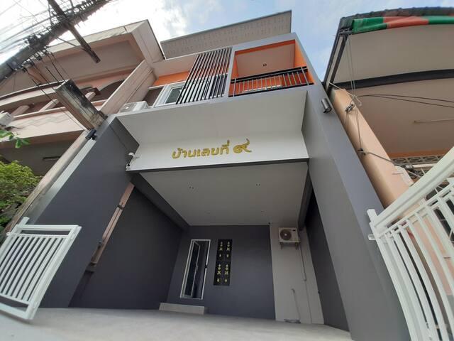 บ้านเลขที่ 9 ห้องพักรายเดือน พัฒนา ซอย 4 ภูเก็ต