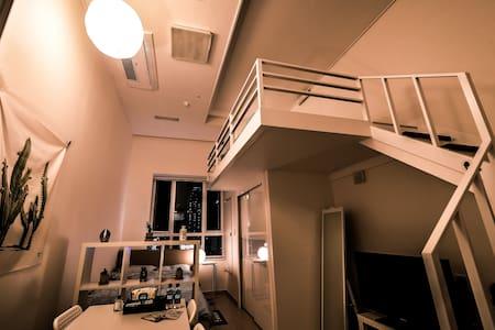 Sunny's Neat&Cozy house :) # 2