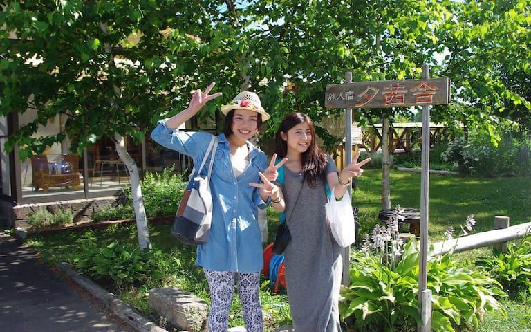 female dorm @Guesthouse Akane-yado