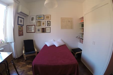 Room in cozy flat in the citycenter - Appartement