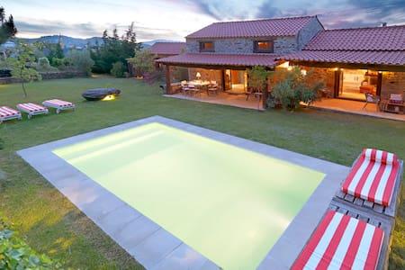 Quinta da Pereira - armamar - Casa