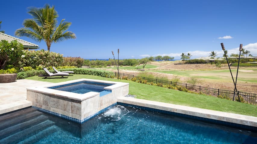 ❤️PiH❤️  Mauna Kea Dream ★New★ Private Heated Pool