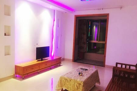 锦绣江南全房原木生态两房 - Huangshan - Wohnung