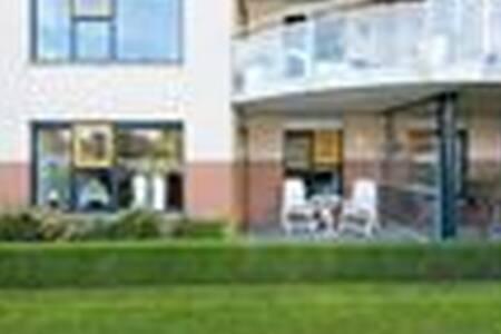 Appartement bij station en bos - Ede - Apartment