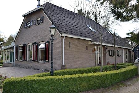 Woonboerderij in Elim (Gemeente Hoogeveen) - Elim