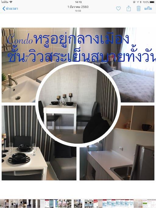 ห้องนอนสบาย ห้องนั่งเล่น โต๊ะอาหาร โต๊ะทำงาน ห้องน้ำสะอาดพร้อมน้ำอุ่น และส่วนครัวแยก มีไมโครเวฟและเครื่องซักผ้าพร้อมสรรพ