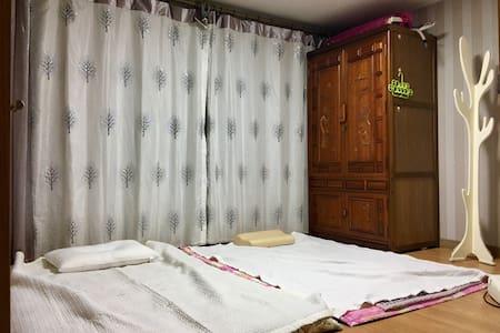 cozy and comfortable house - Casa adossada