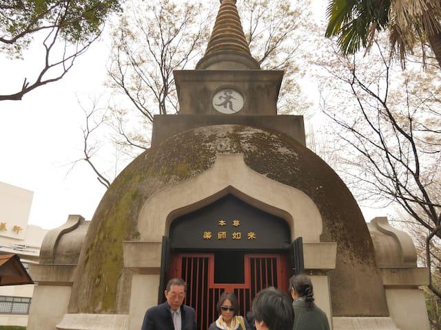 小江戸川越 - Kawagoe - Rumah