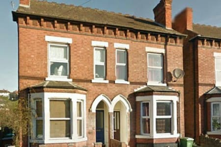 Lovely 3 storey home close to the city centre - Nottingham - Rumah