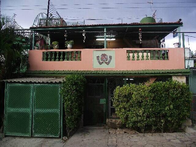 La Casita del Escudo Guanabo Cuba