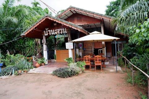 BaanSuan Resort @Donsak