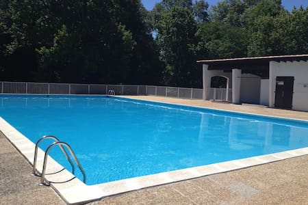 Appartement agréable (piscine) - Anglet