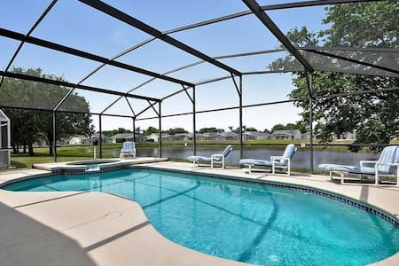Open Water View/Close to Disney and Highways - Clermont