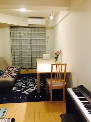 New, modern house 10-min to Sibuya by metro! - Setagaya - Flat