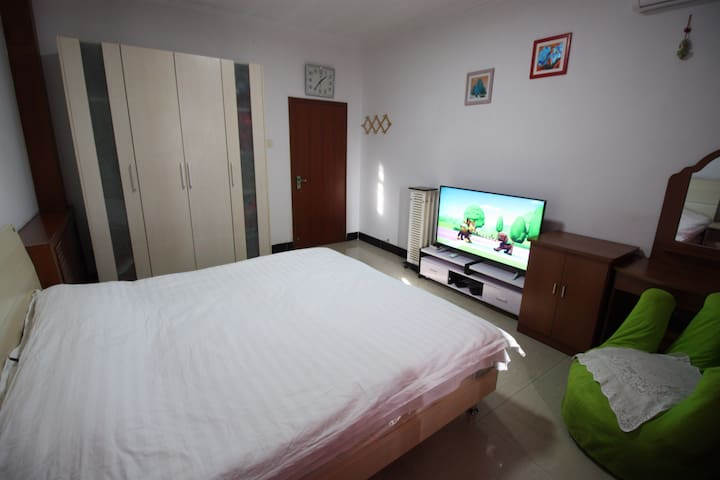 Aijia Apartment