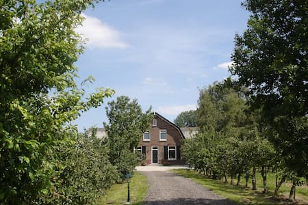 B&B in the quite center of Holland - Ingen