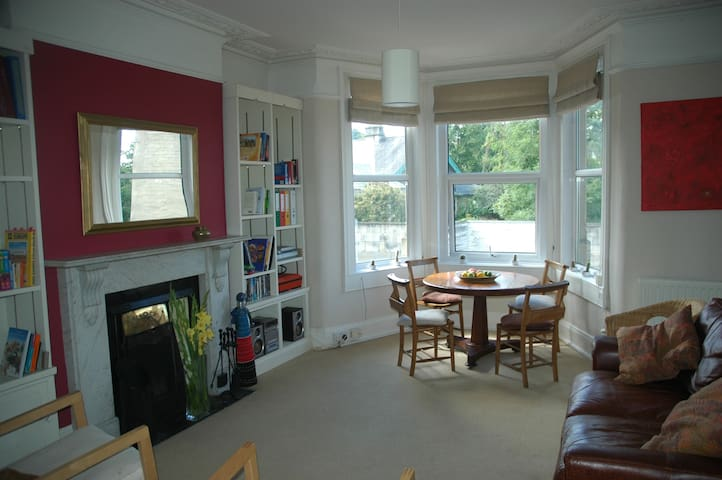 Private apartment with garden and views over Bath - Bath - Appartement