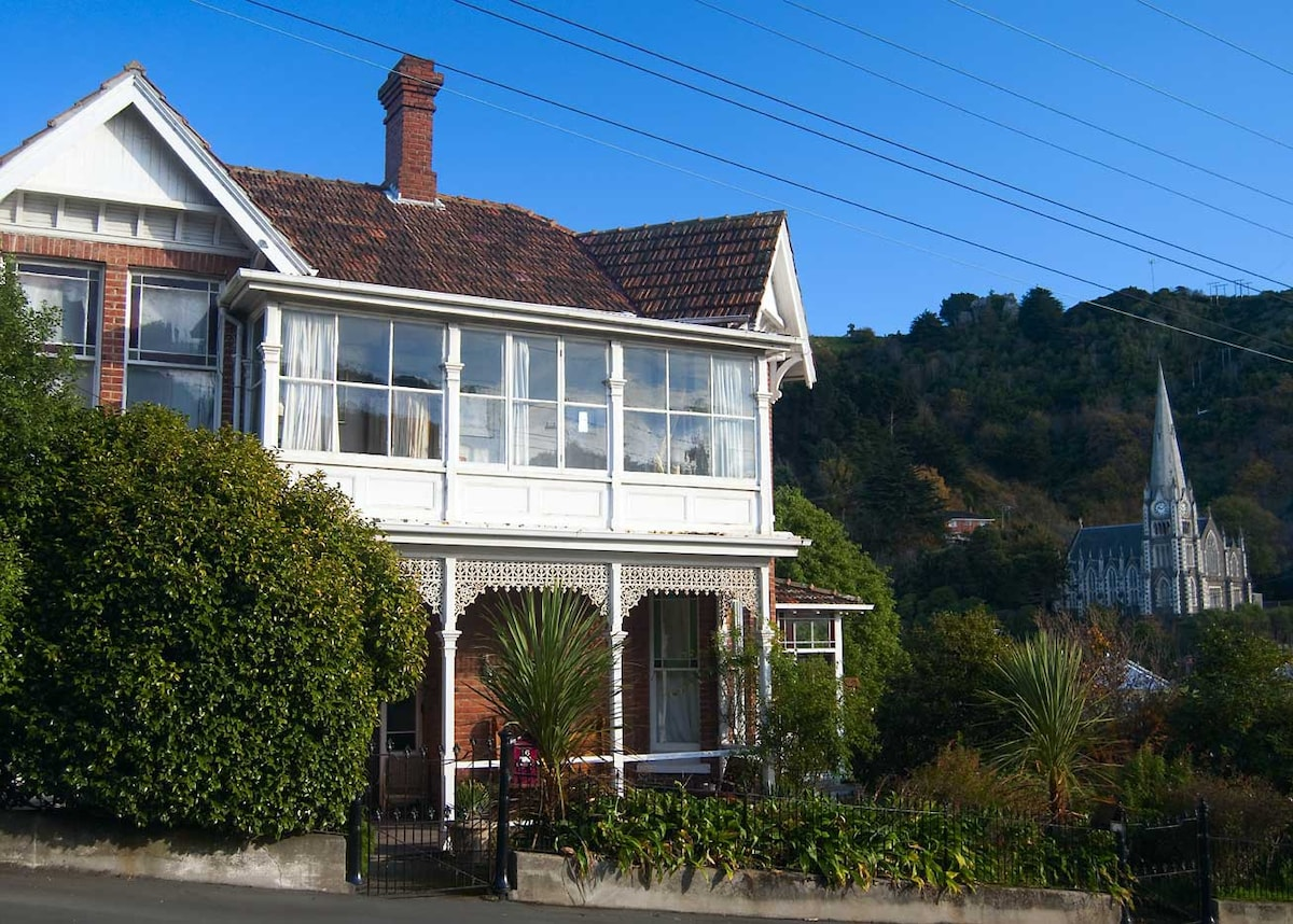 Bed And Breakfasts In Port Chalmers