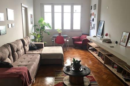 Space in downtown Rio - Rio de Janeiro - Wohnung