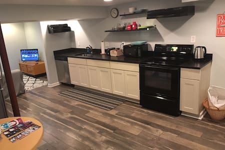 New, private 2 Bedroom Suite near UMD & DC