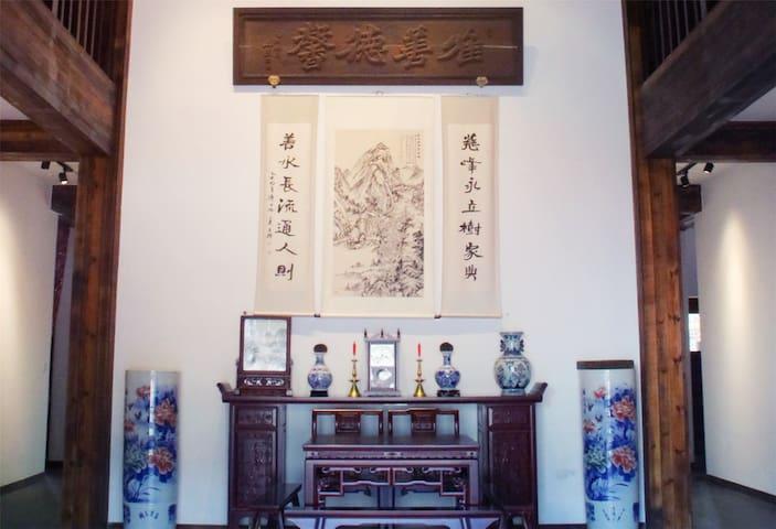 King Room·[山景大床房]·婺源俞门府第客栈·思口镇徽派老宅民宿