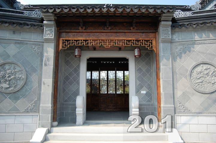 东山镇文苑民宿家庭大床房35平米(苏式园林别墅) - Suzhou - Hus
