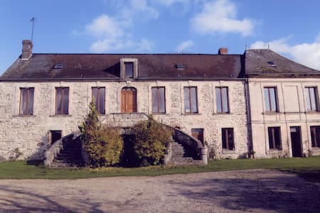 Bed and breakfast, charming house. - Laval-en-Laonnois - Dom