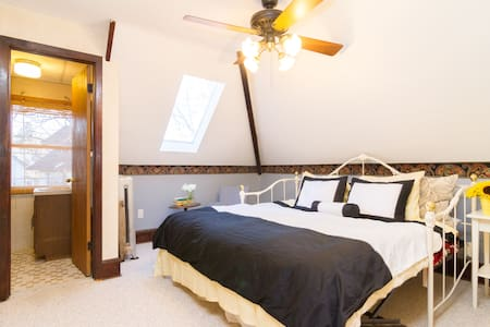 Guest Suite with Private Bathroom - Montclair