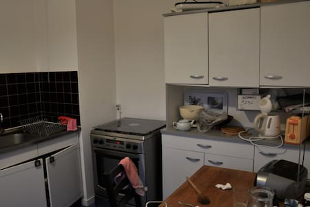 logement agréable - Olivet - Apartment - 2