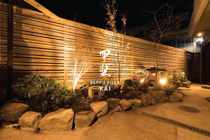 BEPPU VILLA KAI*BeppuSt.7min*3Bed Rooms+Onsen+Park