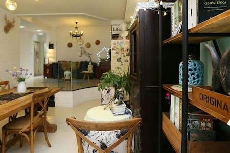 绿茶  私家影院艺术大3房  光谷步行街商圈,近东湖 - Wuhan - Casa