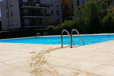 appartement residence piscine - Cournon-d'Auvergne - 公寓