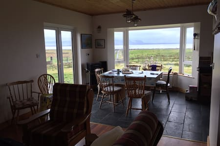 Stunning views,heart of Donegal Bay - Ballyshannon